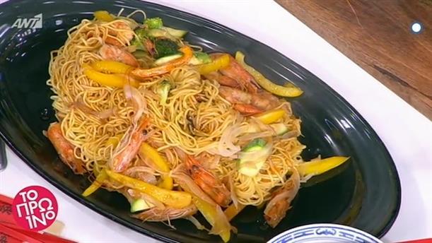 Noodles με γαρίδες και σόγια - Το Πρωινό -  5/6/2019