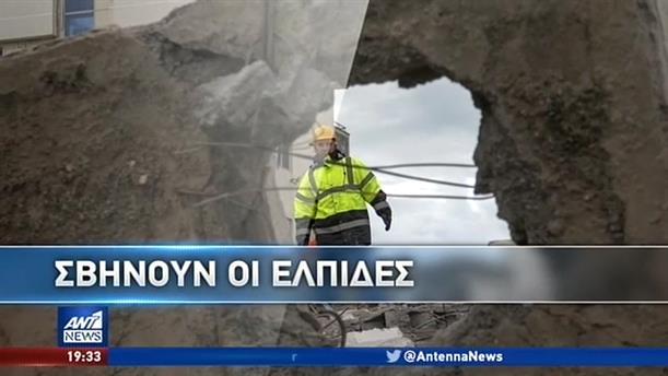 Αυξάνεται διαρκώς ο αριθμός των θυμάτων από τον σεισμό στην Αλβανία