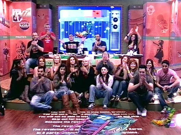 Ράδιο Αρβύλα 04-05-2011