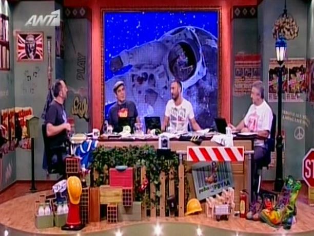 Ράδιο Αρβύλα - 28/03/2012