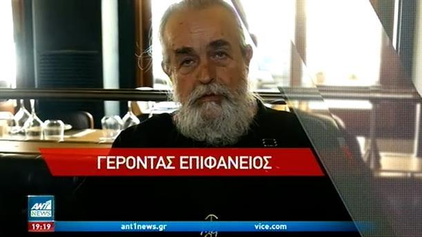 """Μοναχός Επιφάνιος: """"Ορφανή"""" έμεινε η κουζίνα του Αγίου Όρους"""