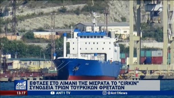 Έφθασε στην Λιβύη το τουρκικό πλοίο