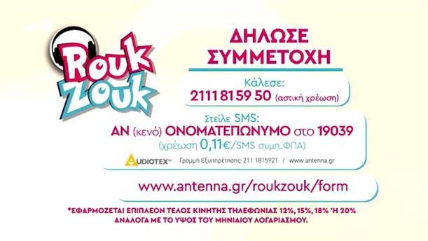 Rouk Zouk