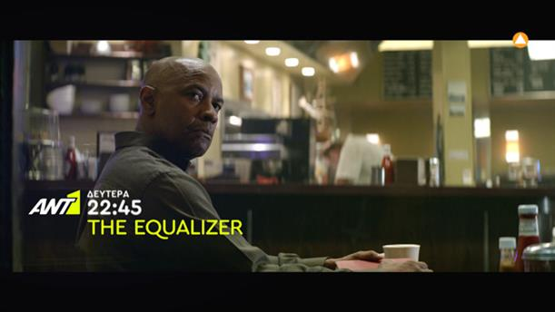 The Equalizer - Δευτέρα 16/09