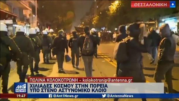 Πολυτεχνείο: Χιλιάδες στην πορεία της Θεσσαλονίκης