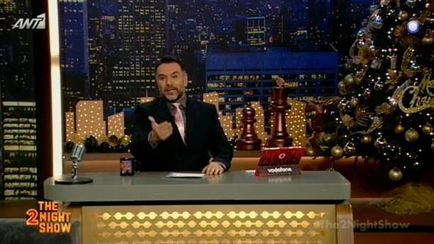 THE 2NIGHT SHOW – Επεισόδιο 15