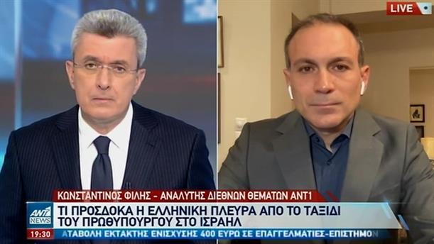 Ο Κωνσταντίνος Φίλης για το Κυπριακό και την επιδίωξη της Τουρκίας