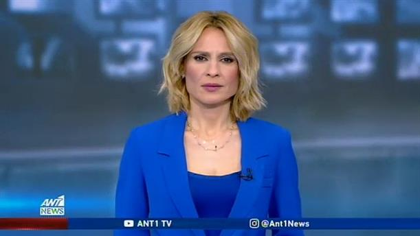 ANT1 NEWS 23-02-2020 ΣΤΙΣ 19:30