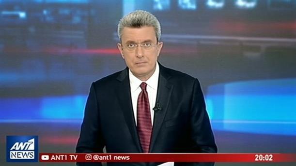 ANT1 NEWS 12-11-2018 ΣΤΙΣ 19:30