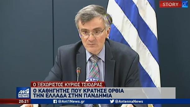 """Σωτήρης Τσιόδρας: Ο καθηγητής που κράτησε """"όρθια"""" την Ελλάδα στην πανδημία"""