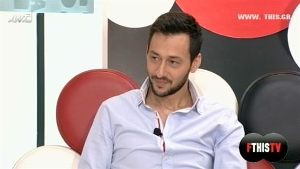 FTHIS TV 15/08/2013