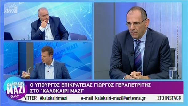 """Ο Υπουργός Επικρατείας Γ. Γεραπετρίτης στην εκπομπή """"Καλοκαίρι Μαζί"""""""