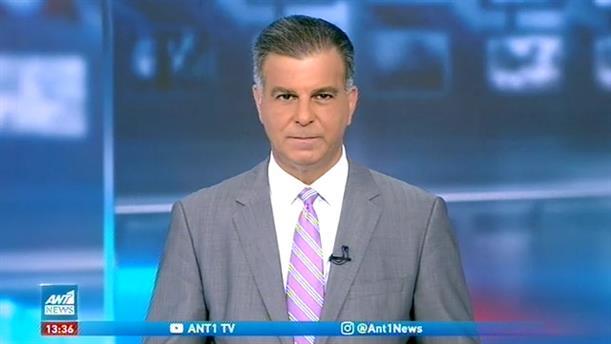 ANT1 NEWS 26-09-2020 ΣΤΙΣ 13:00