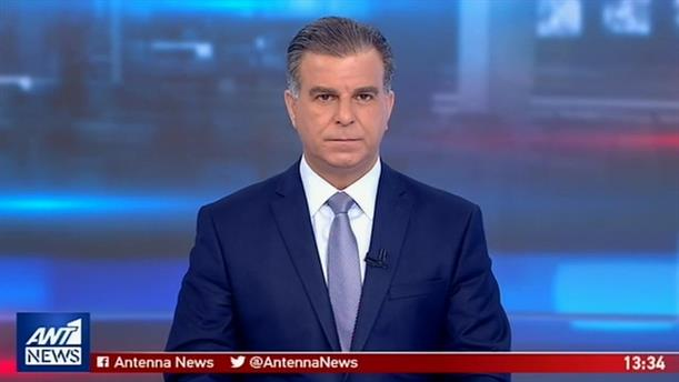 ANT1 NEWS 09-08-2019 ΣΤΙΣ 13:00