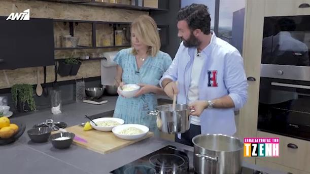 ΕΚΠΑΙΔΕΥΟΝΤΑΣ ΤΗΝ ΤΖΕΝΗ – Μάθημα μαγειρικής – Επεισόδιο 9