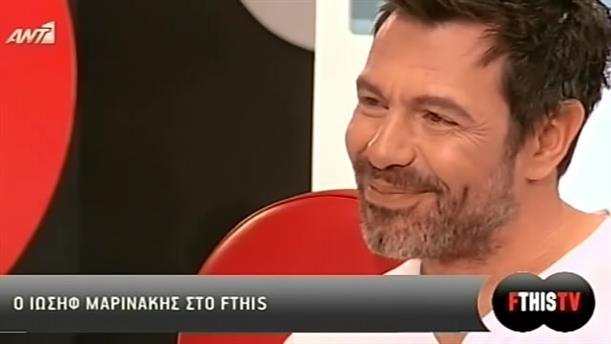 FTHIS TV 17/04/2013
