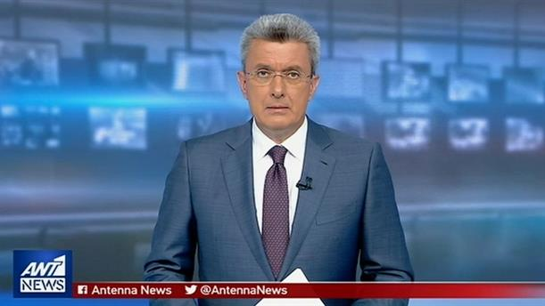 ANT1 NEWS 05-06-2019 ΣΤΙΣ 19:30