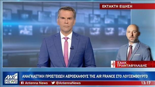 Αναγκαστική προσγείωση για αεροσκάφος της Air France