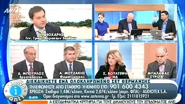 Πρωινό ΑΝΤ1 – Ενημέρωση - 10/12/2013