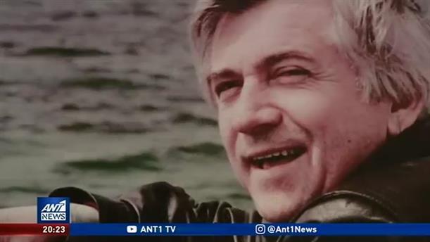 Παύλος Μπακογιάννης: 30 χρόνια από τη δολοφονία του