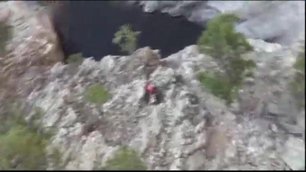 Διάσωση από Ελικόπτερο Super Puma της ΠΑ