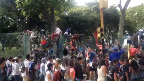 Βενεζουέλα: Νεκρή και τραυματίες από ποδοπάτημα πριν από συναυλία ραπ