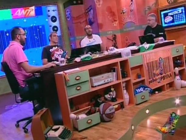 Ράδιο Αρβύλα 17-11-2010