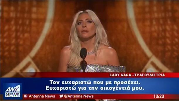 """""""Άρωμα γυναίκας"""" στα Βραβεία Grammy"""