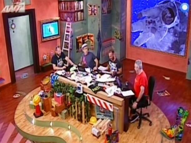 Ράδιο Αρβύλα - 01/05/2012