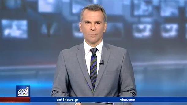 ANT1 NEWS 28-09-2019 ΣΤΙΣ 13:00
