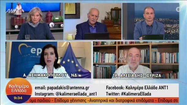 """Ασημακοπούλου - Αλεξιάδης στην εκπομπή """"Καλημέρα Ελλάδα"""""""