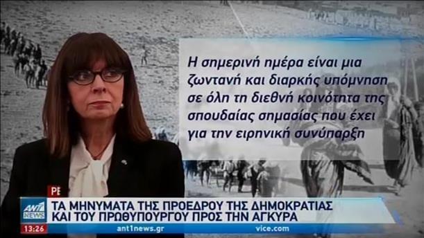 Γενοκτονία των Ποντίων: Μηνύματα από την Αθήνα στην Τουρκία
