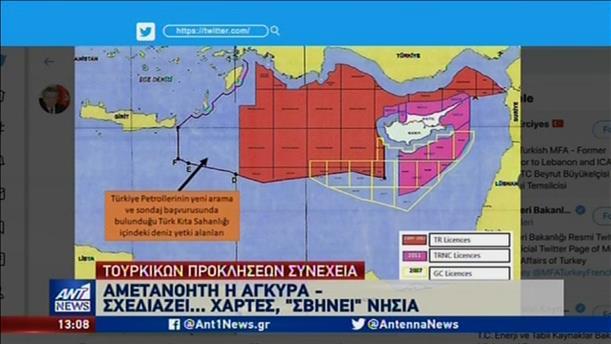 Χάρτες η Τουρκία, ψυχραιμία η Αθήνα