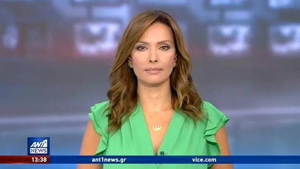 ANT1 NEWS 20-07-2020 ΣΤΙΣ 13:00