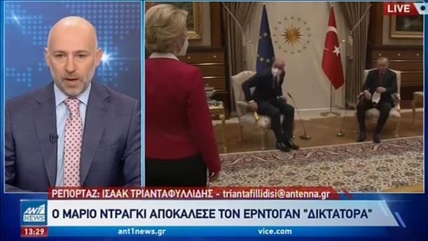 """Κόντρα Τουρκίας – Ιταλίας μετά το """"SofaGate"""""""