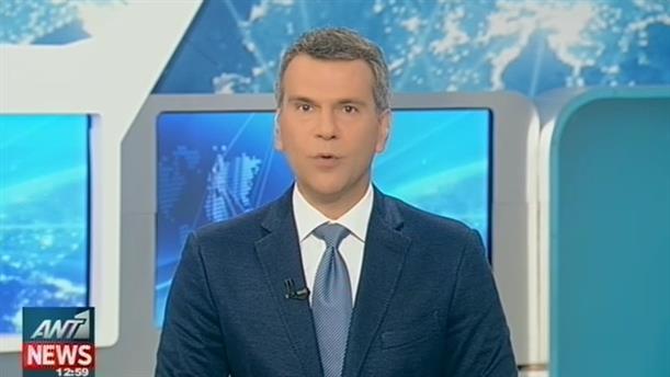ANT1 News 22-05-2016 στις 13:00
