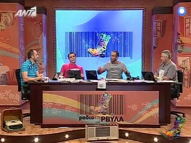 Ράδιο Αρβύλα 23-10-2009