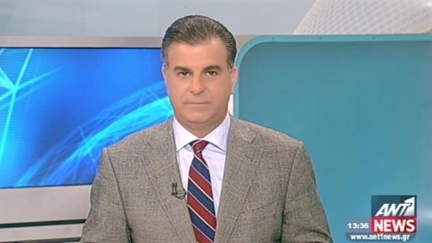 ANT1 News 14-11-2015 στις 13:00