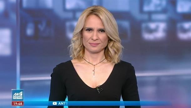 ANT1 NEWS 23-12-2020 ΣΤΙΣ 18:50