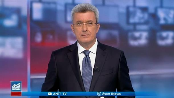 ANT1 NEWS 12-10-2020 ΣΤΙΣ 18:50