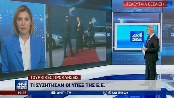 Μέτρα που θα «παραλύσουν» την τουρκική οικονομία ζητά η Αθήνα