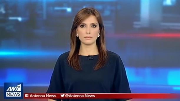 ANT1 NEWS 15-11-2018 ΣΤΙΣ 13:00