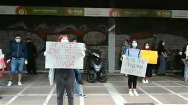 Νεολαία ΣΥΡΙΖΑ: «Ντου» στο υπουργείο Εργασίας