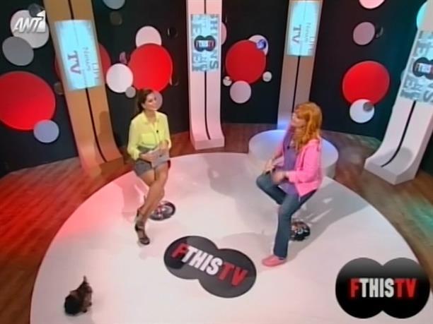 FTHIS TV 30/10/2012