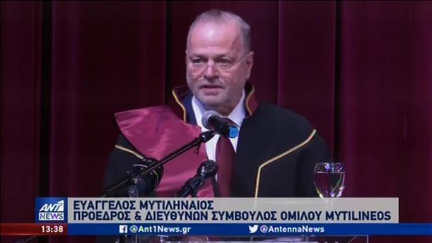 Επίτιμος διδάκτωρ του Πανεπιστημίου Πειραιώς ο Ευάγγελος Μυτιληναίος