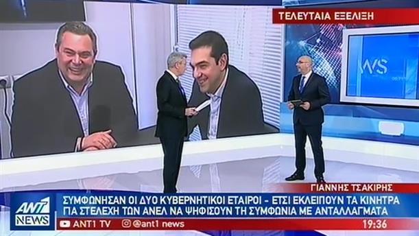 Κανένας βουλευτής των ΑΝΕΛ στα ψηφοδέλτια του ΣΥΡΙΖΑ