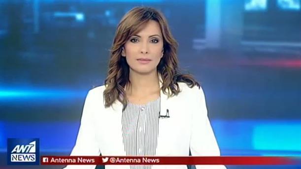 ANT1 NEWS 11-04-2019 ΣΤΙΣ 13:00