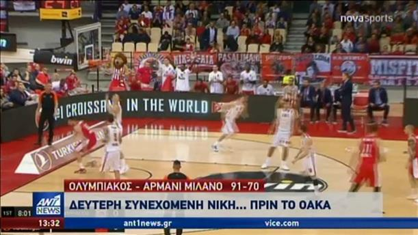 Θρίαμβος του ολυμπιακού επί της Αρμάνι Μιλάνο