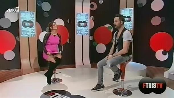 FTHIS TV 11/12/2012