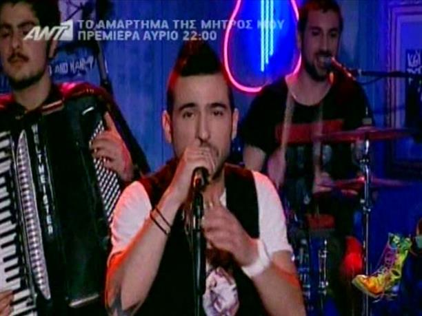 Ράδιο Αρβύλα – Koza Mostra - 27/03/2012